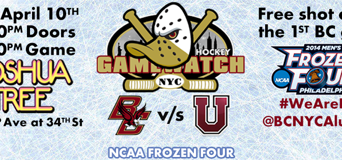 GAMEWATCH: BC vs Union in the Frozen Four